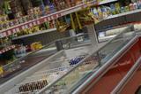 Морозильник открытый